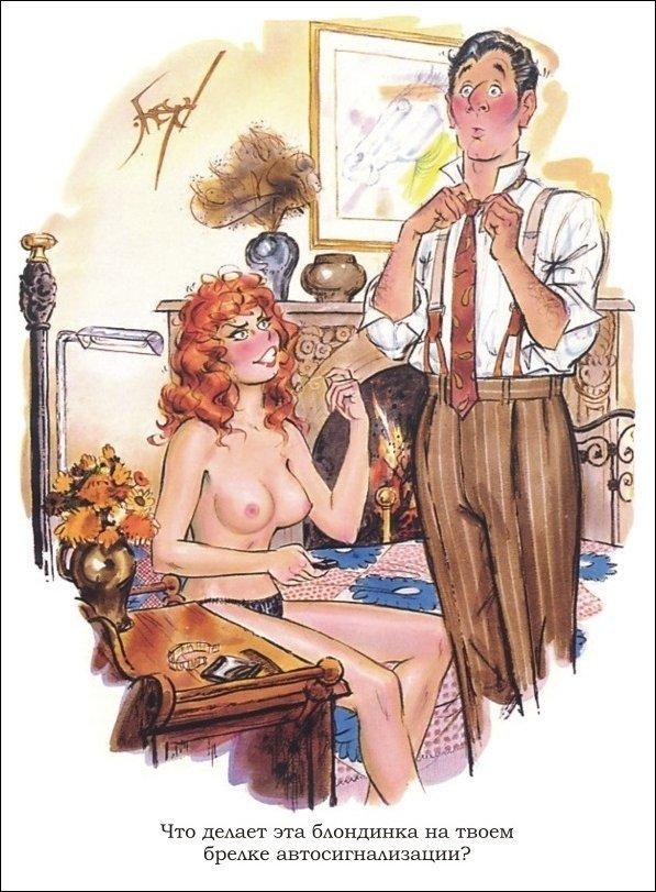 Старый эротический рисунок фото 804-281