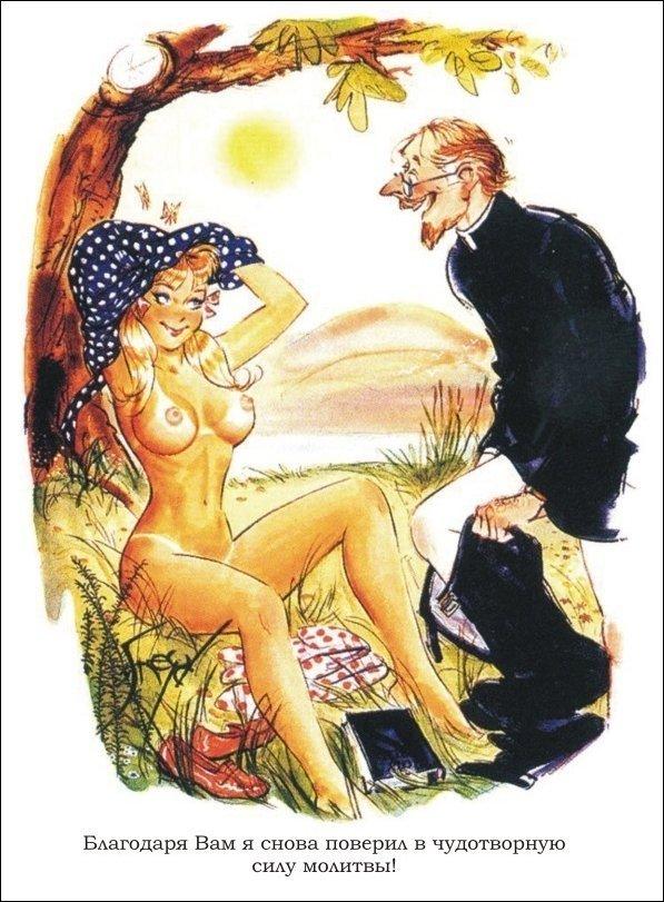 erotika-risunok-kartinki-8