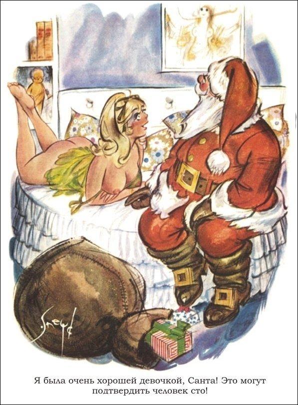 Старый эротический рисунок фото 804-150