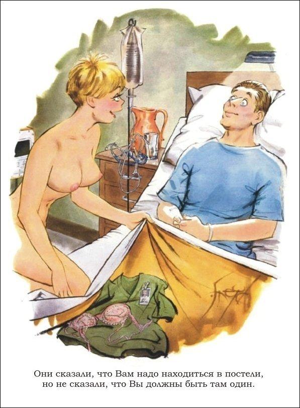 Эротические рисунки фото фото 194-72