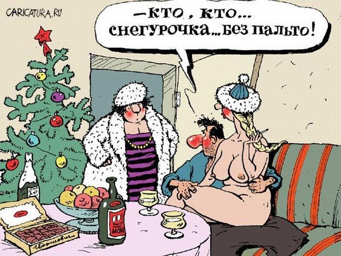 Анекдоты прикольные с новым годом