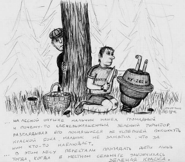 http://zagony.ru/admin_new/foto/2011-12-30/1325243968/shedevry_narkomanov_69_foto_2.jpg