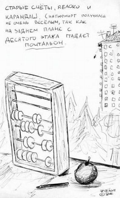 http://zagony.ru/admin_new/foto/2011-12-30/1325243968/shedevry_narkomanov_69_foto_29.jpg