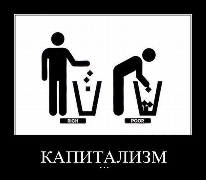 http://zagony.ru/admin_new/foto/2011-6-24/1308904817/demotivatory_na_pjatnicu_35_foto_33.jpg height=612