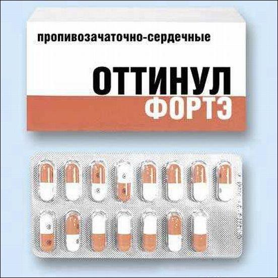 новые лекарства от паразитов