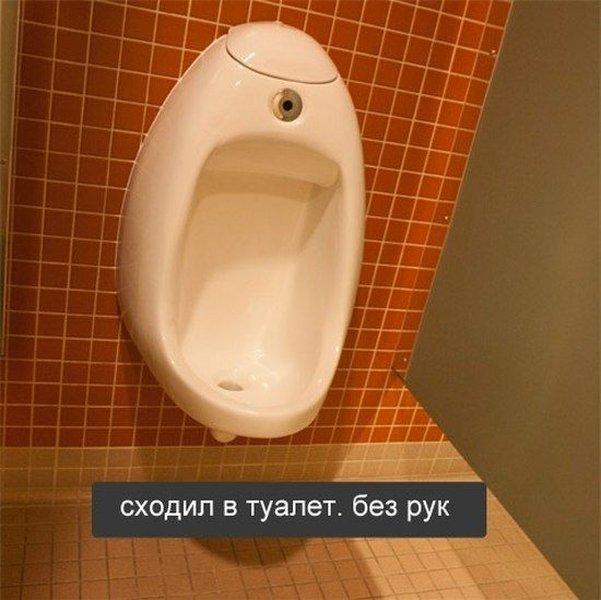 Как сделать чтобы сходить в туалет по большому