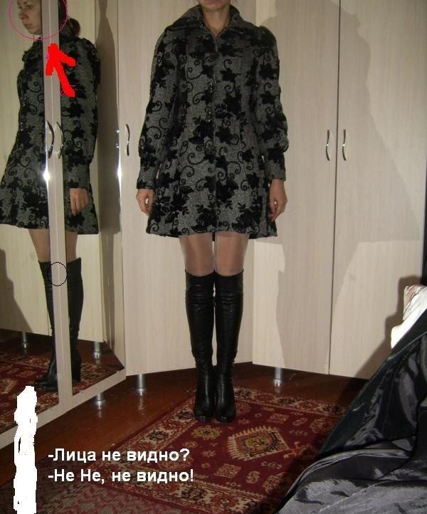 http://zagony.ru/admin_new/foto/2012-11-29/1354179871/fotopodborka_chetverga_111_foto_44.jpg