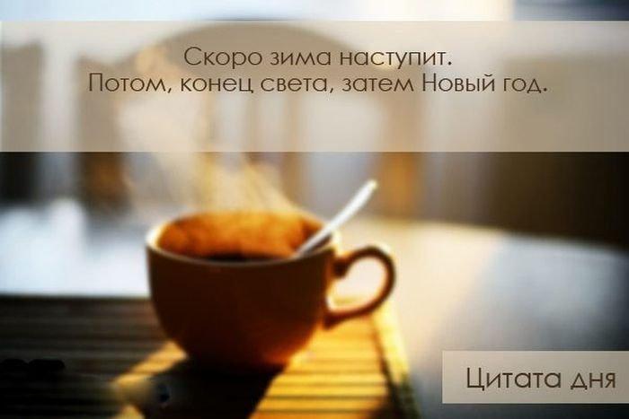 Доброе утро мужчине цитаты