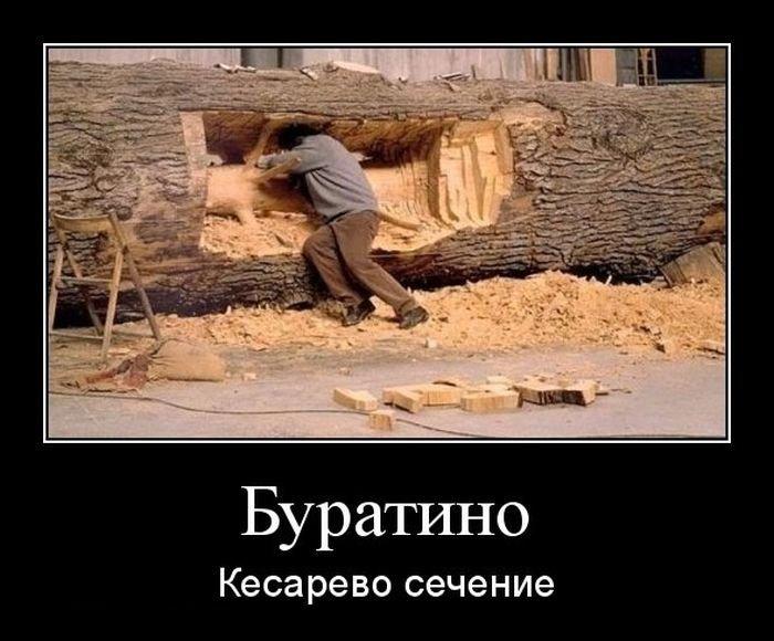 demotivatory_na_sredu_29_foto_22.jpg