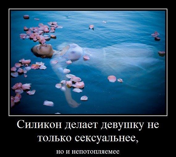 http://zagony.ru/admin_new/foto/2012-7-19/1342690485/demotivatory_na_chetverg_30_foto_3.jpg