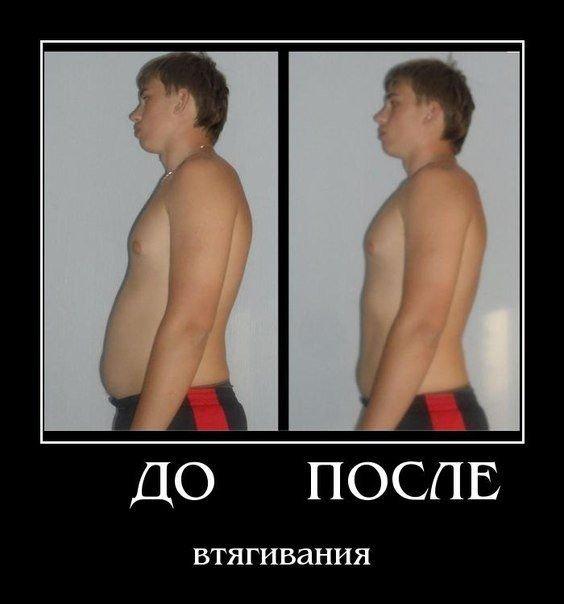 http://zagony.ru/admin_new/foto/2012-7-20/1342774032/demotivatory_na_pjatnicu_30_foto_13.jpg