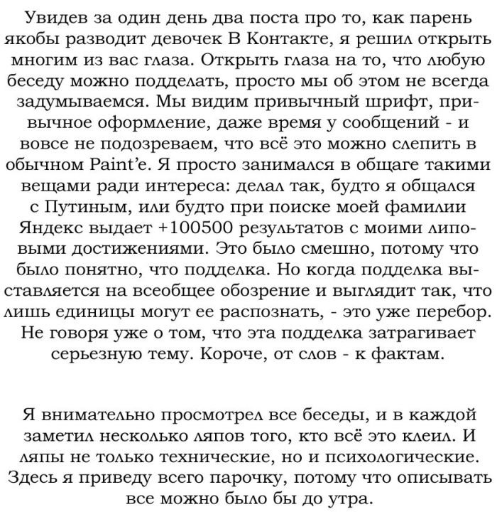 seksualniy-goroskop-kozerog-zhenshina