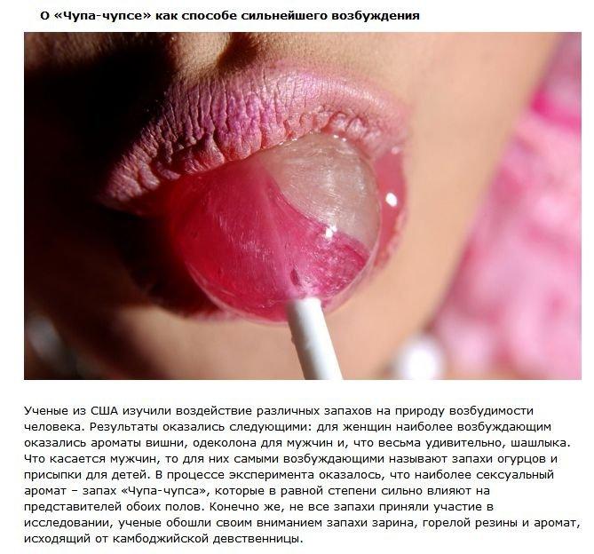 vpervie-proglotiv-spermu