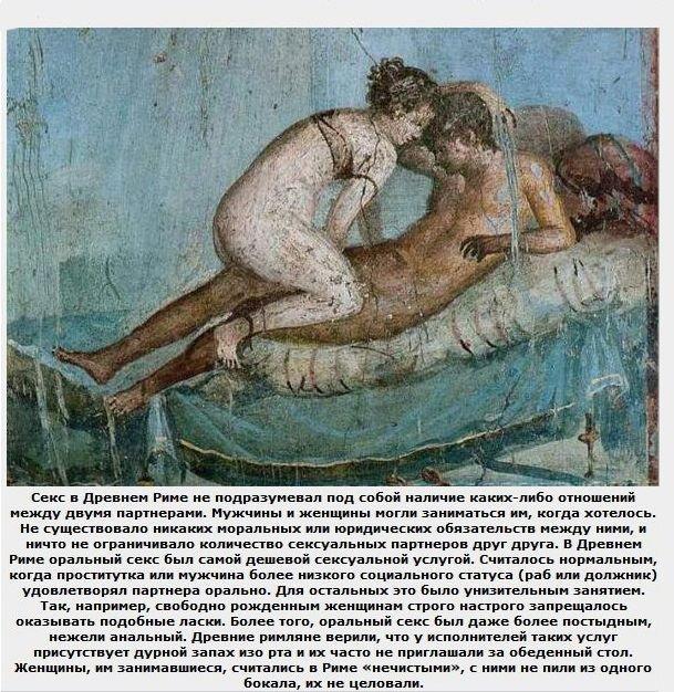 porno-seks-v-drevnem-rime