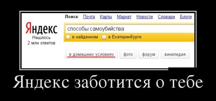 demotivatory_na_pjatnicu_30_foto_17.jpg