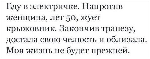 http://zagony.ru/admin_new/foto/2013-11-11/1384167780/skrinshoty_iz_socialnykh_setejj._chast_21_27_foto_27.jpg