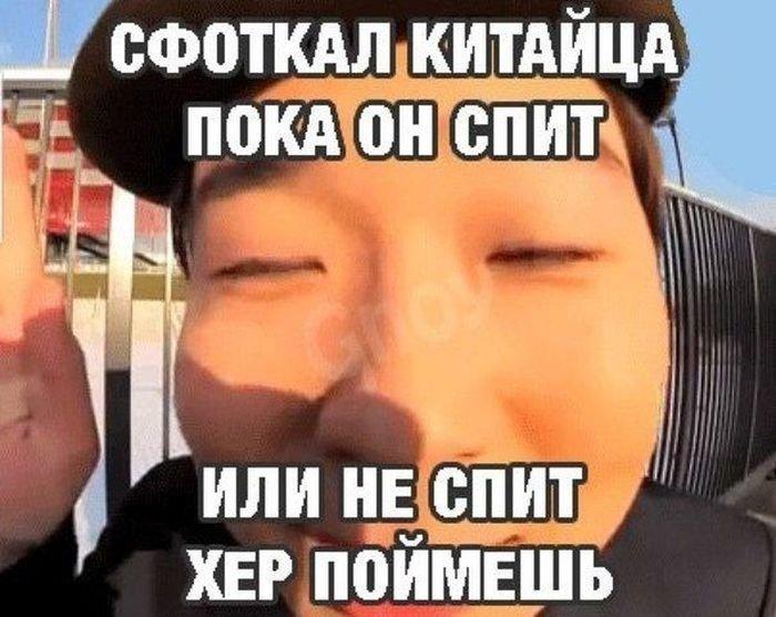 poka-paren-spal