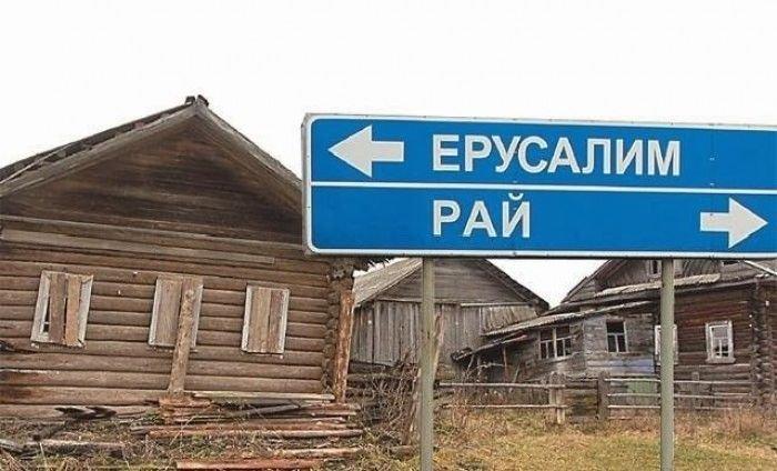 pornuha-na-kazahskom
