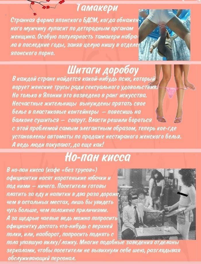 seksualniy-atlas-mira-traditsii-i-obichai-pdf