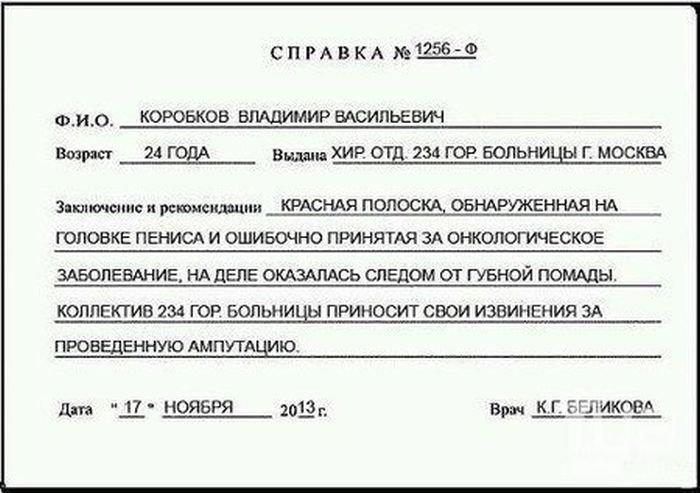 fotopodborka_chetverga_103_foto_96.jpg