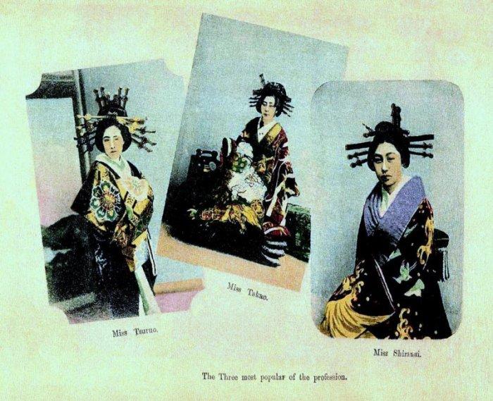 фото проститутки японии