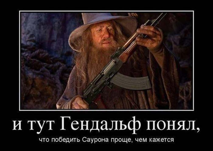http://zagony.ru/admin_new/foto/2013-2-1/1359709313/demotivatory_na_pjatnicu_30_foto_0.jpg