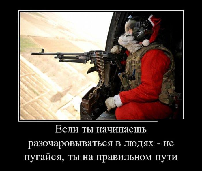 http://zagony.ru/admin_new/foto/2013-2-1/1359709313/demotivatory_na_pjatnicu_30_foto_29.jpg
