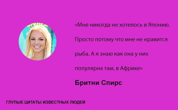 Бюст Рэйчел Билсон – С Кем Переспать?!! (2013)