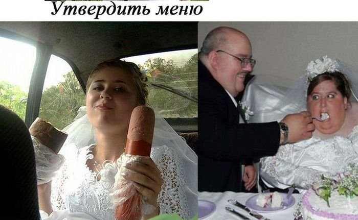 Как устроить свадьбу (7 фото)