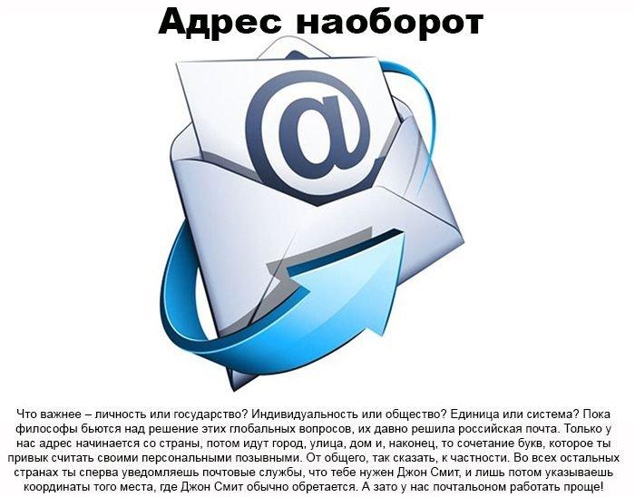Mail foto 72782 фотография