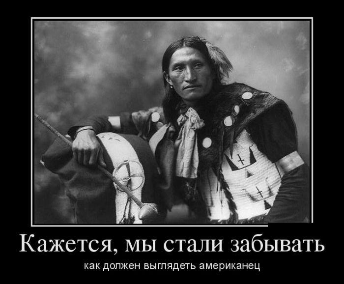 http://zagony.ru/admin_new/foto/2013-4-16/1366110096/demotivatory_na_vtornik_30_foto_0.jpg