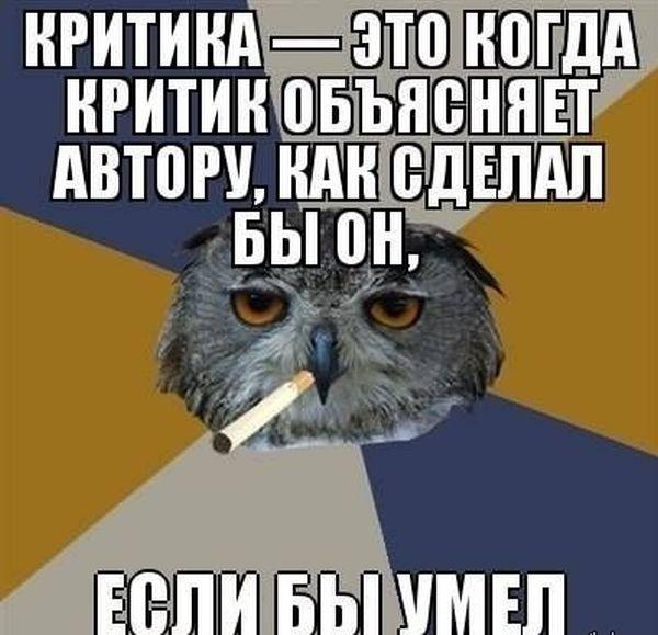 http://zagony.ru/admin_new/foto/2013-4-18/1366272024/fotopodborka_chetverga_118_foto_36.jpg