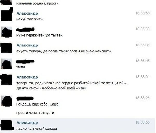 porno-onlayn-domohozyayki-2