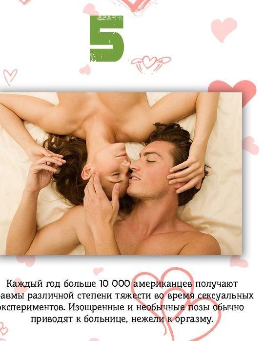 10 фактов о проститутке