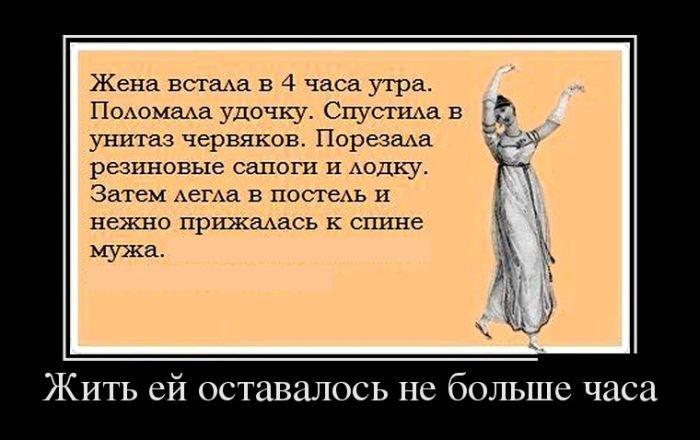 http://zagony.ru/admin_new/foto/2013-4-30/1367309258/demotivatory_na_vtornik_30_foto_14.jpg