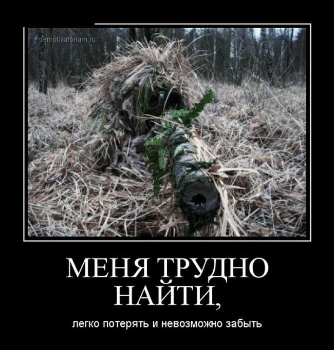 http://zagony.ru/admin_new/foto/2013-4-30/1367309258/demotivatory_na_vtornik_30_foto_7.jpg