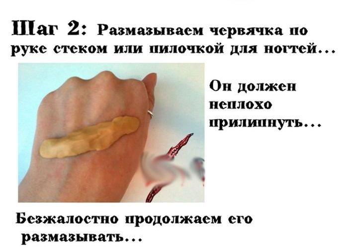 Как сделать шрам спичкой