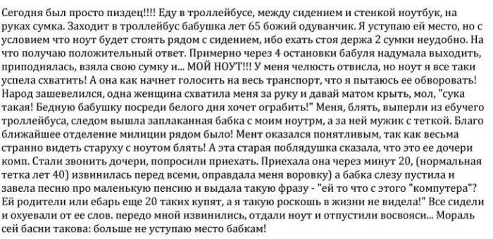 http://zagony.ru/admin_new/foto/2013-5-8/1368000952/fotopodborka_sredy_122_foto_60.jpg