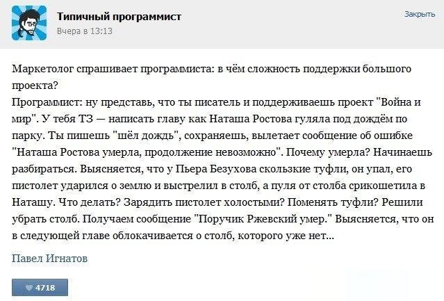 http://zagony.ru/admin_new/foto/2013-6-3/1370249506/fotopodborka_ponedelnika_158_foto_52.jpg