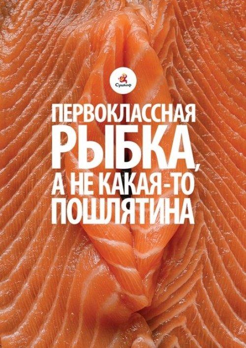 http://zagony.ru/admin_new/foto/2013-8-29/1377769632/zagonnye_objavlenija_i_nadpisi_50_foto_12.jpg