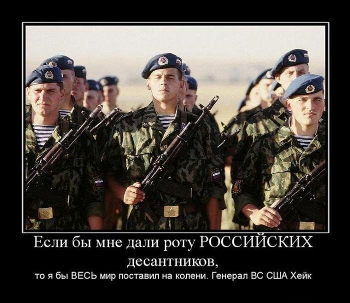 http://zagony.ru/admin_new/foto/2013-8-30/1377862837/demotivatory_pro_armiju_31_foto_12.jpg
