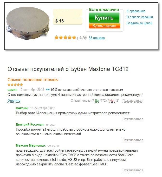http://zagony.ru/admin_new/foto/2013-9-17/1379410760/luchshijj_pomoshhnik_vsekh_kompjutershhikov_5_foto_1.jpg