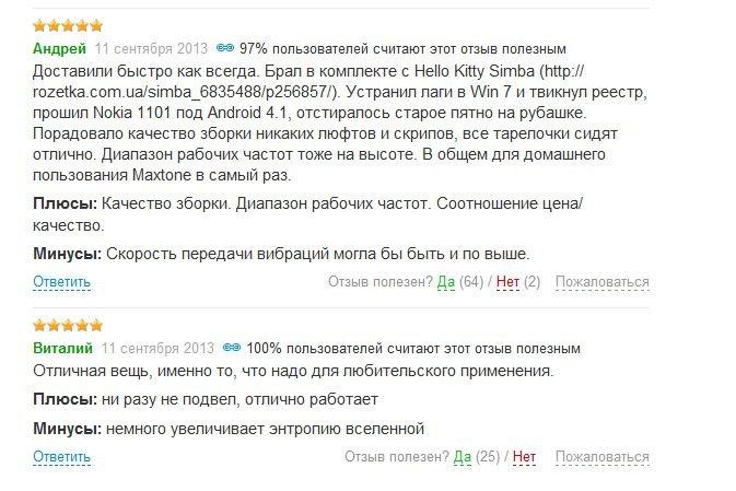 http://zagony.ru/admin_new/foto/2013-9-17/1379410760/luchshijj_pomoshhnik_vsekh_kompjutershhikov_5_foto_2.jpg
