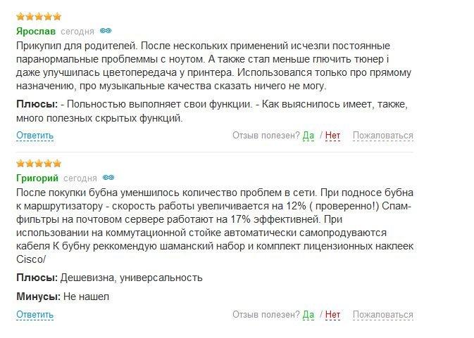 http://zagony.ru/admin_new/foto/2013-9-17/1379410760/luchshijj_pomoshhnik_vsekh_kompjutershhikov_5_foto_3.jpg