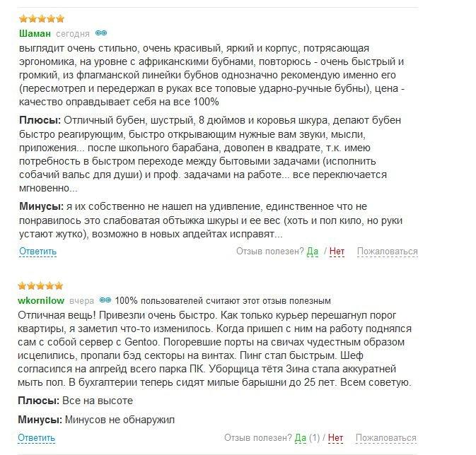 http://zagony.ru/admin_new/foto/2013-9-17/1379410760/luchshijj_pomoshhnik_vsekh_kompjutershhikov_5_foto_4.jpg