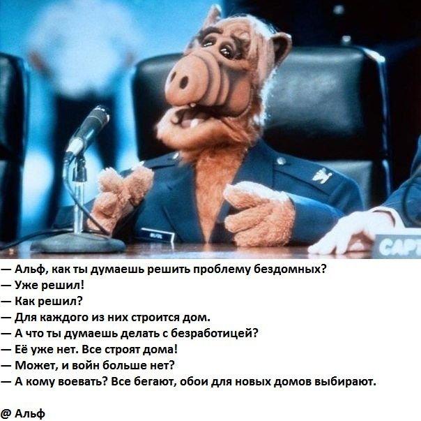 http://zagony.ru/admin_new/foto/2013-9-20/1379658649/fotopodborka_pjatnicy_97_foto_11.jpg