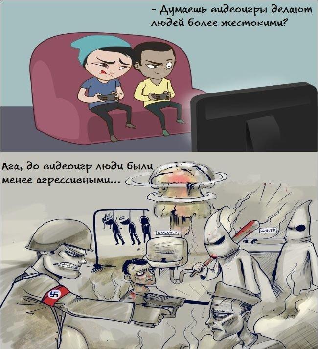 http://zagony.ru/admin_new/foto/2013-9-20/1379659518/zagonnye_komiksy_21_foto_12.jpg