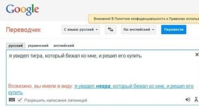 Как сделать перевод фильма на русский