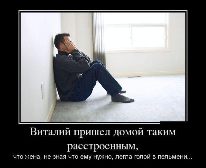http://zagony.ru/admin_new/foto/2013-9-5/1378376205/demotivatory_na_chetverg_30_foto_18.jpg