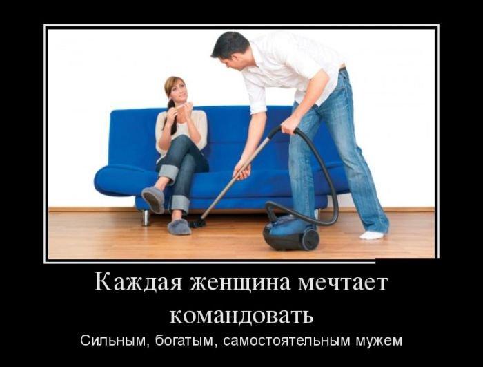 http://zagony.ru/admin_new/foto/2013-9-5/1378376205/demotivatory_na_chetverg_30_foto_22.jpg